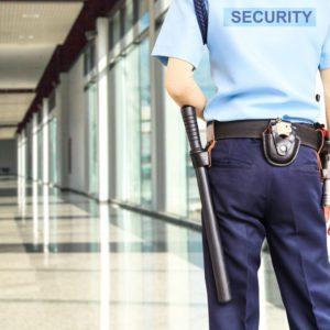 Охрана бизнес центров