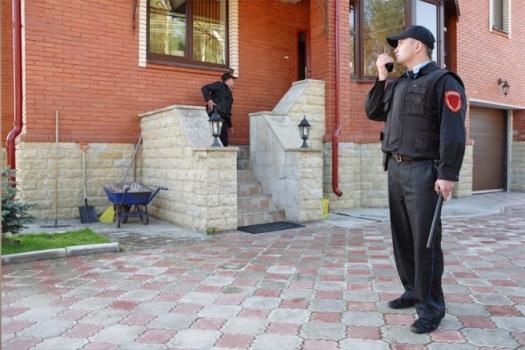 охраны загородных домов