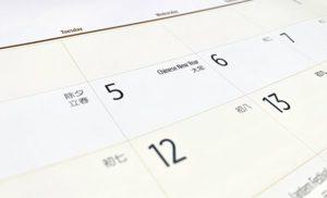 расписание смен