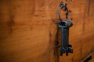 ключ Охранник